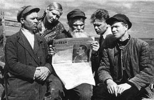 Anatoli Skurikhin [Peasants reading Pravda, 1930's]